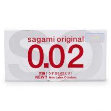 02 Hộp Sagami Original 0.02 - Bao mỏng nhất thế giới, chất liệu cực bền gấp nhiều lần BCS thông thường ( 2 hộp x 2 cái )